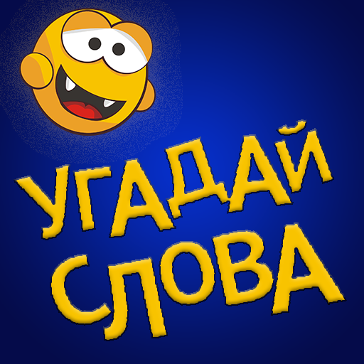 Guess The Words – Connect Vocabulary  4.0.2 APK MOD | Download Android