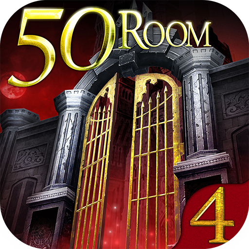 Can you escape the 100 room IV 23 APK MOD | Download Android