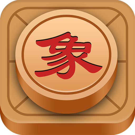 Chinese Chess, Xiangqi – many endgame and replay 3.8.7 APK MOD   Download Android