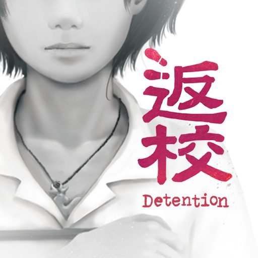 Detention 1.3 APK MOD   Download Android