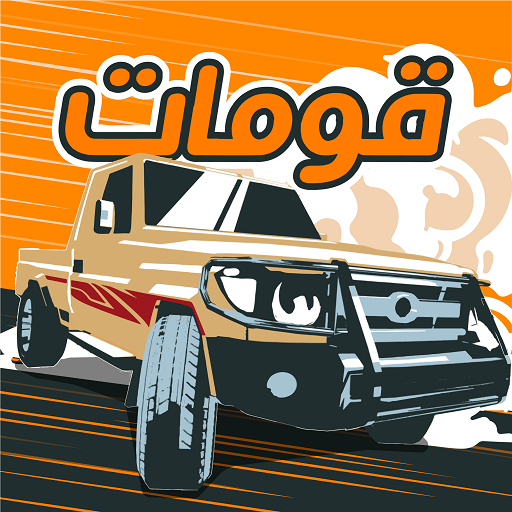 Gomat – Drift & Drag Racing 2.1.14 APK MOD | Download Android