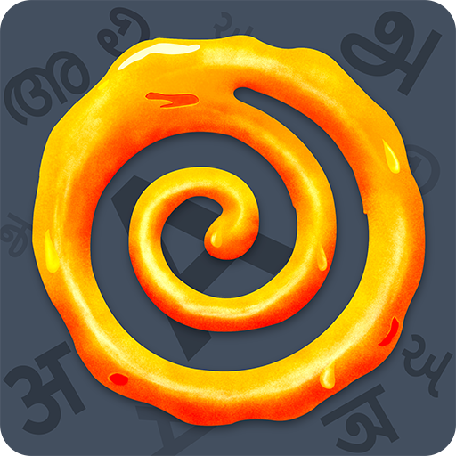Jalebi A Desi Adda With Ludo Snakes & Ladders  5.7.0 APK MOD | Download Android