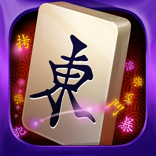 Mahjong Epic 2.5.0 APK MOD | Download Android