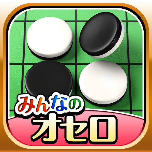Othello for all 2.0.1 APK MOD | Download Android