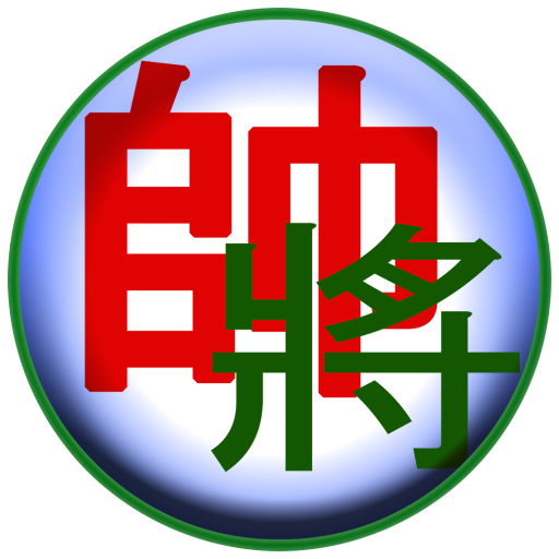 Xiangqi – Chinese Chess – Co Tuong 2.8 APK MOD | Download Android