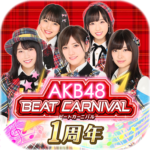 AKB48ビートカーニバル 1.6.3 APK MOD | Download Android