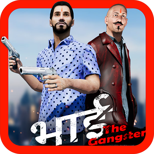 Bhai The Gangster 1.0 APK MOD | Download Android