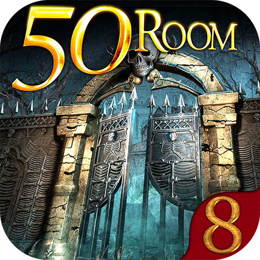 Can you escape the 100 room  VIII 13 APK MOD | Download Android