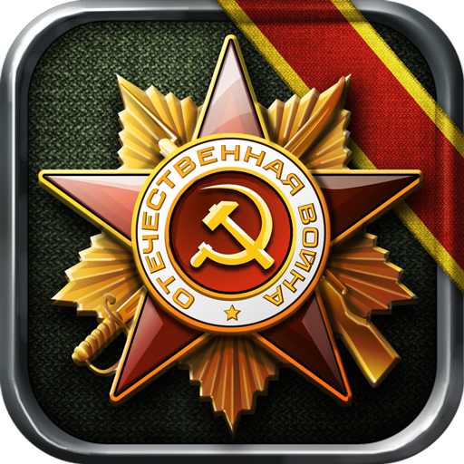 Glory of Generals 1.2.4 APK MOD | Download Android