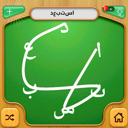 Letters and Word connect  almaany 2 APK MOD | Download Android