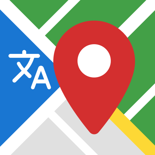 My Location – Travel Aid for Trips Aboard  APK Pro | Premium APP Free Download