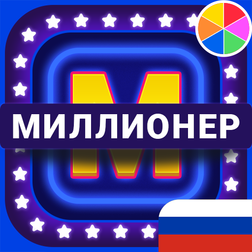 Russian trivia  APK MOD | Download Android