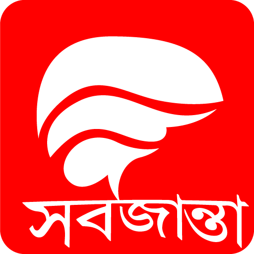Sobjanta সবজান্তা – Win Cash Prize in Every Hour 1.3.2 APK MOD | Download Android
